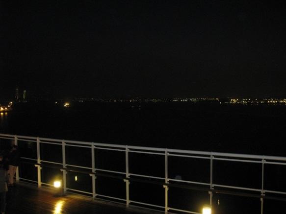 Manhattan lights in the distance