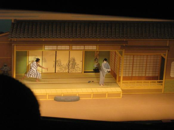 Kabuki at the Rose Theater
